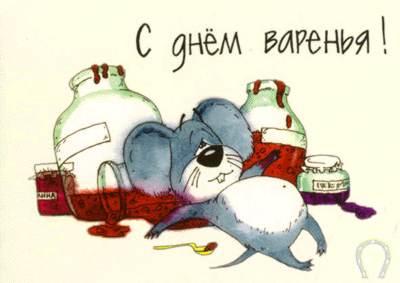 http://data.photo.sibnet.ru/upload/imgbig/123584868442.jpg