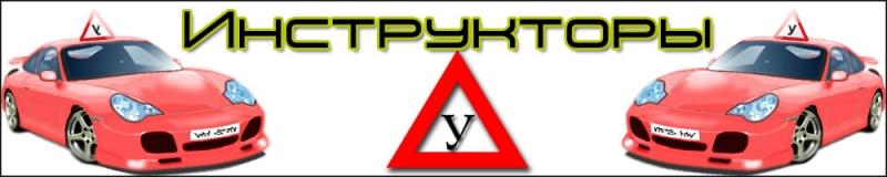 http://data.photo.sibnet.ru/upload/imgbig/123849602179.jpg
