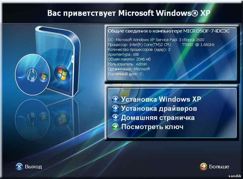 Драйвер для microsd windows xp