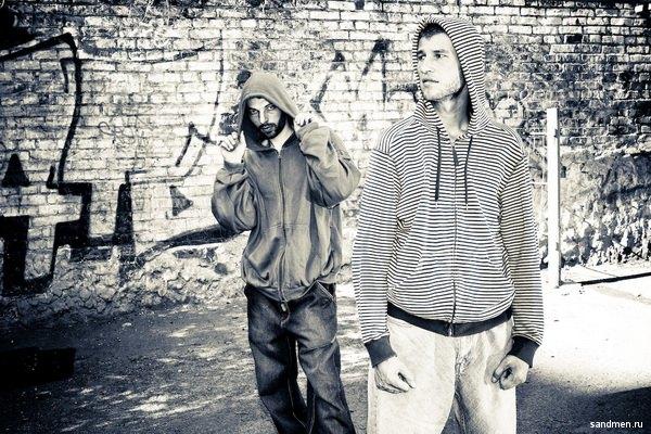 Музыка / Песочные Люди - Сухое Горючее (2009) .