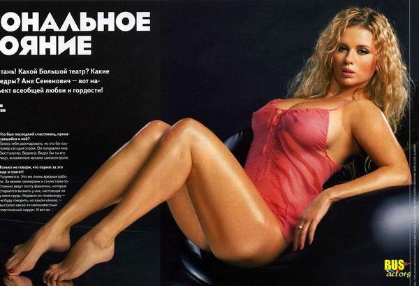 Журнал ещё эротичиский