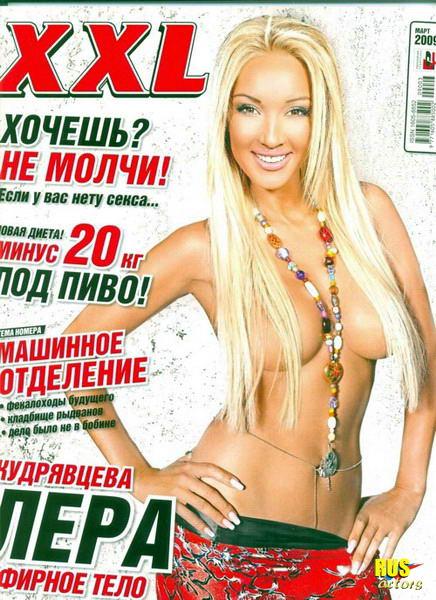 golaya-lera-kudryavtseva-v-xxl