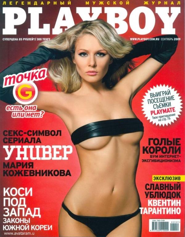 golaya-masha-kozhevnikova