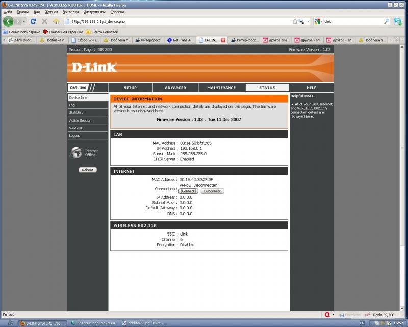 Как сделать статус сервера на сайте - Russkij-Litra.ru