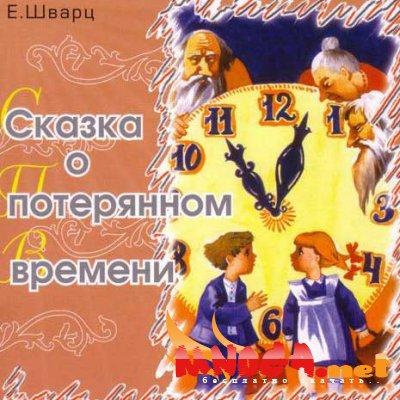 Заслуженный артист россии игорь карташев исполняет песню я не любил