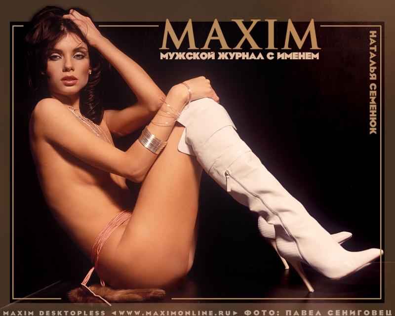 maksim-zhurnal-video-erotika