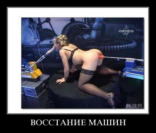 деротиваторы фото порно-ек1