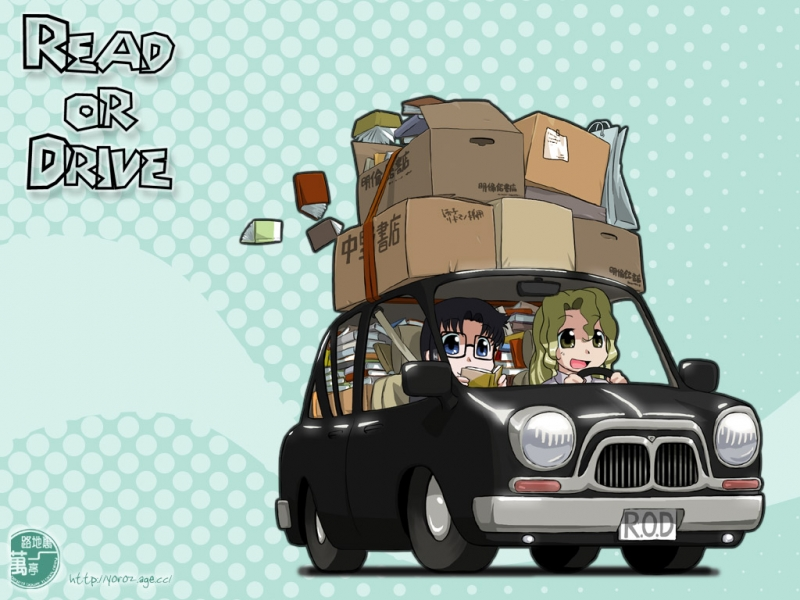 Konachan.com - 16999 - car chibi michelle_cheung read_or_die yomiko_readman 112