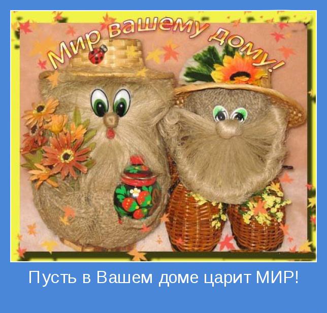 http://data.photo.sibnet.ru/upload/imgbig/129311213637.jpg