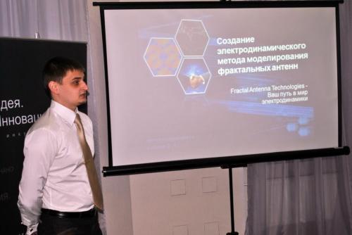 Конкурс инновации в инвестициях в