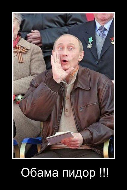 Мысли о СССР  Триникси  trinixyru