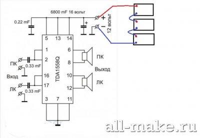 В качестве источника питания можно использовать батарейки от телефона. usb в фонарике. использует аккумулятор от...