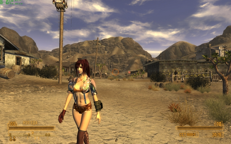 Fallout New Vegas - Extended HD
