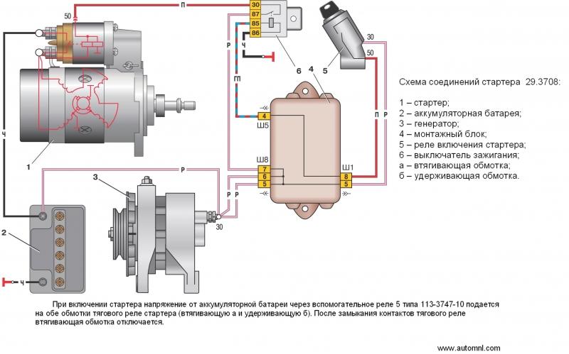 Схемы реле зарядки