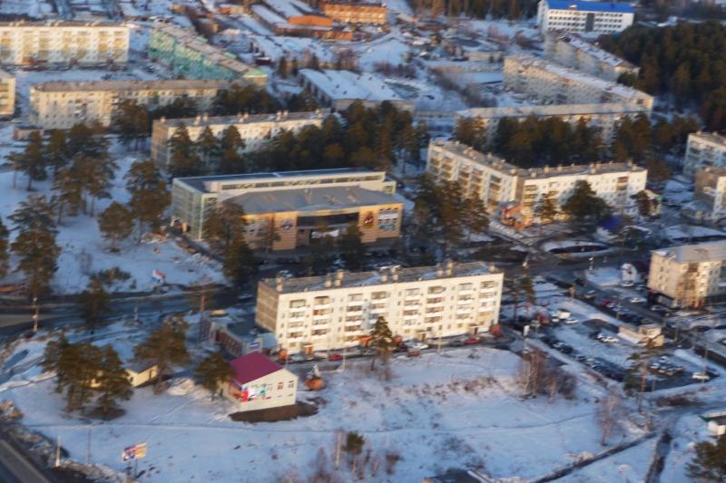 красноярский край г лесосибирск день Стоимость доставки: