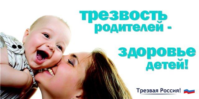 Лечение от алкогольной зависимости в уфе ул.пархоменко