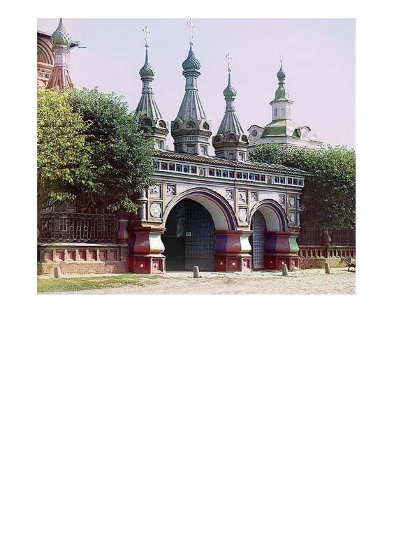 rusgoldring.ru - Золотое Кольцо России ...