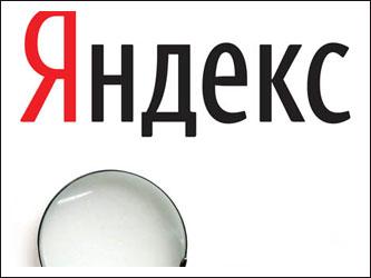Фильм о Яндексе