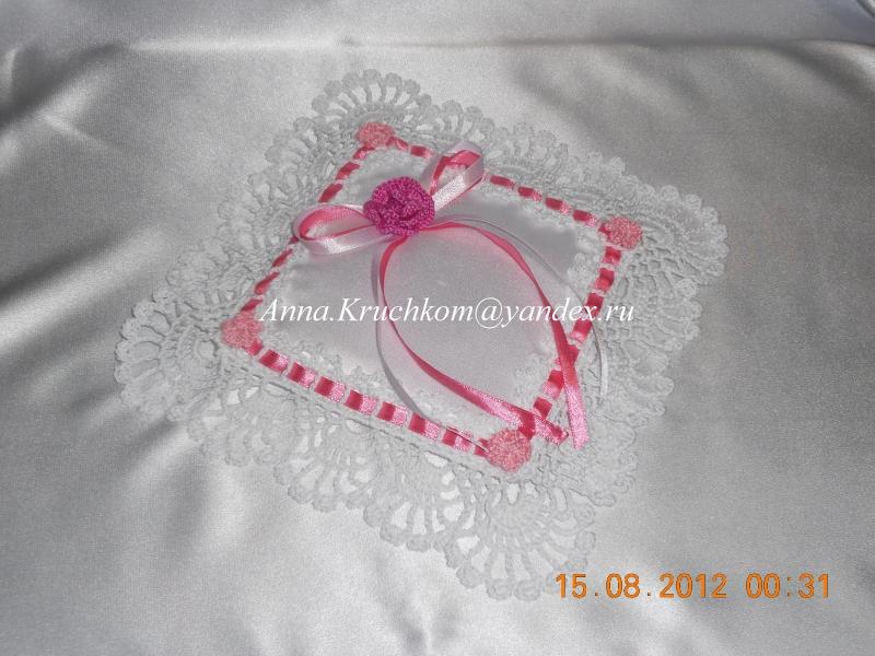 Вязание крючком подушка для колец