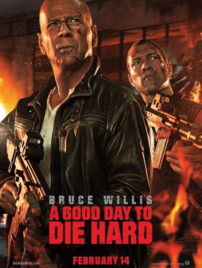 """Постер к фильму """"Крепкий орешек 5: Хороший день, чтобы умереть"""""""