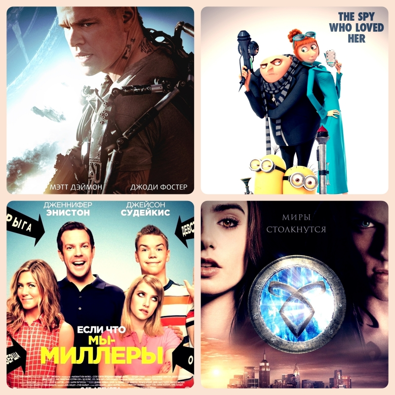 Самые ожидаемые фильмы августа 2013: Что посмотреть в августе?