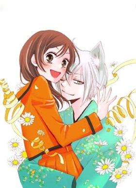 Очень приятно, Бог OVA