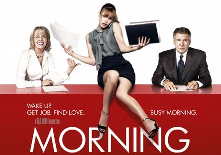 Доброе утро (2010)