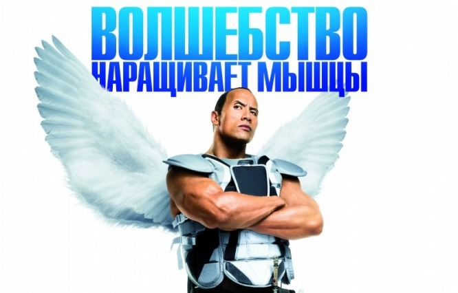 Зубная фея / Tooth Fairy (2010)