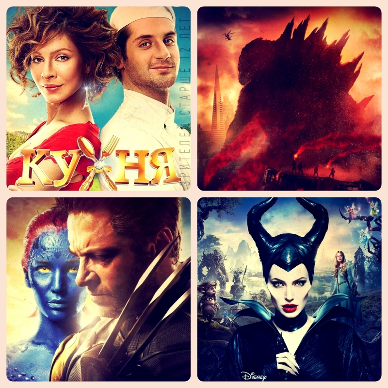 Главные кинопремьеры мая 2014