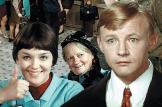 Большая перемена (1972)