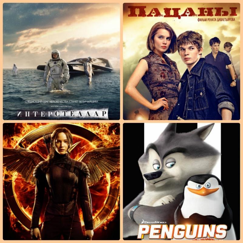 Главные премьеры ноября 2014