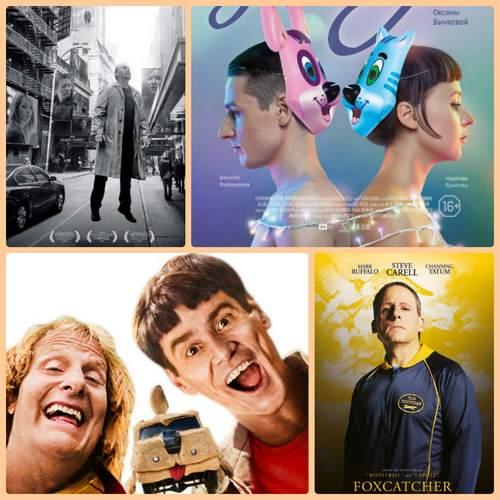 Главные премьеры января 2015