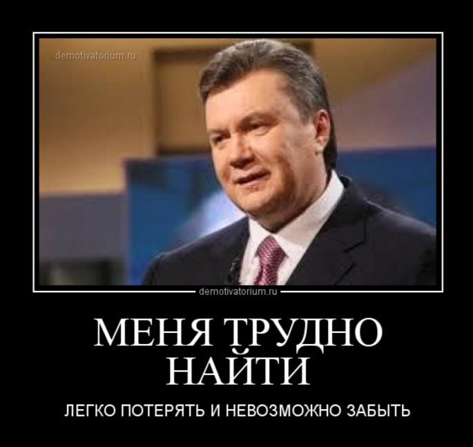 За два с половиной года Янукович и его окружение украли примерно один государственный бюджет Украины, - Енин - Цензор.НЕТ 5771
