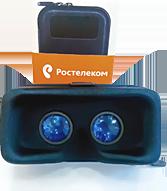 Очки виртуальной реальности Xiaomi Mi VR Glasses