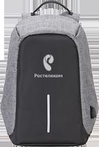 Рюкзак «Анти-вор»
