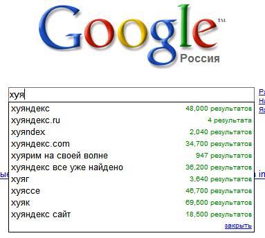 Гугл ххх фото