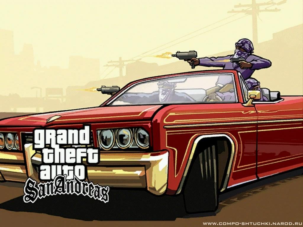 Самый большой архив модов для GTA San Andreas с автоматической