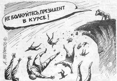 Статья: «Бунт окраин» вполне может быть опасен: Юрий Юрьев - ИА REX