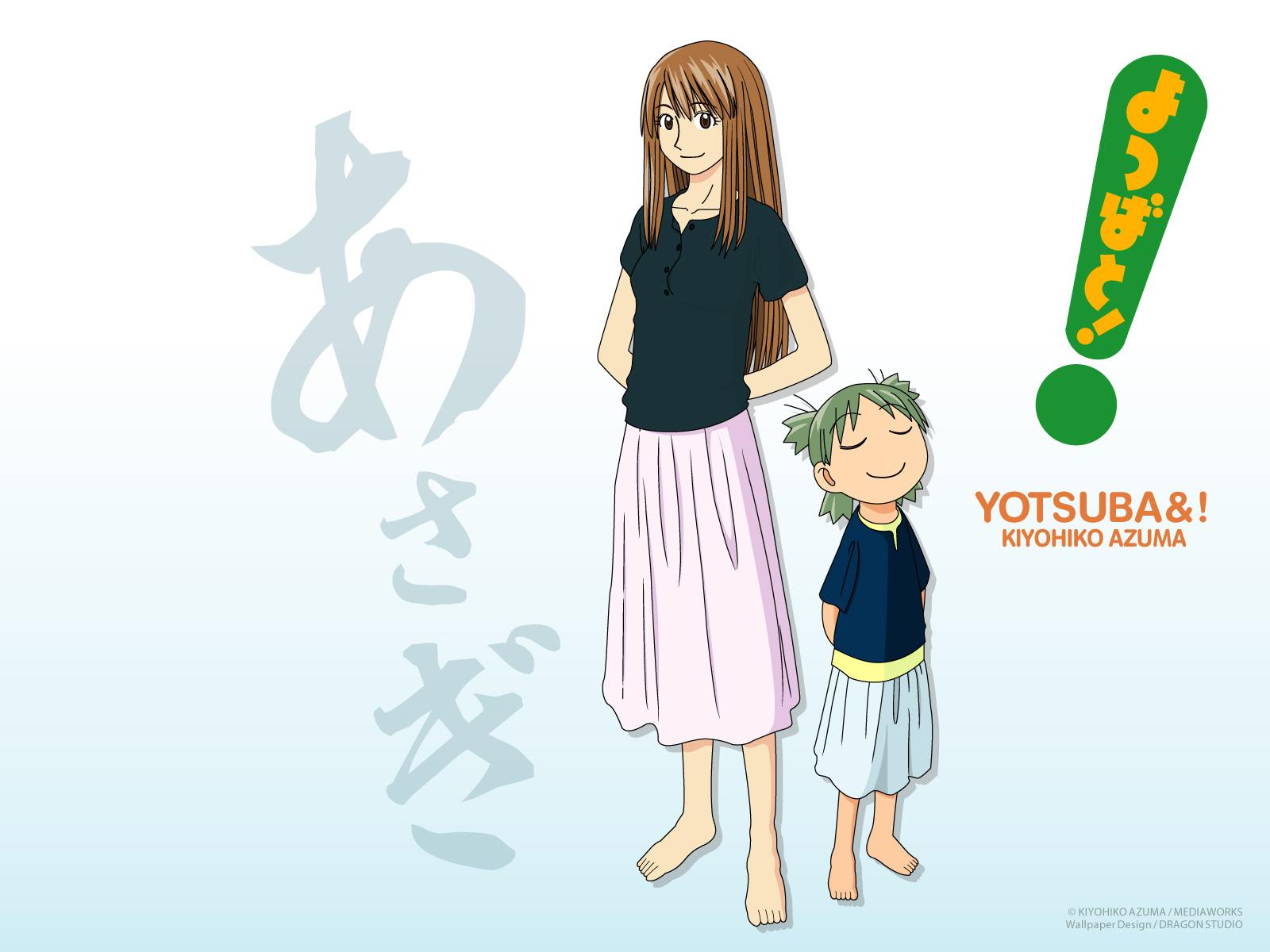 Konachancom - 5322 - azuma_kiyohiko food koiwai_yotsuba lobster white yotsubato 93