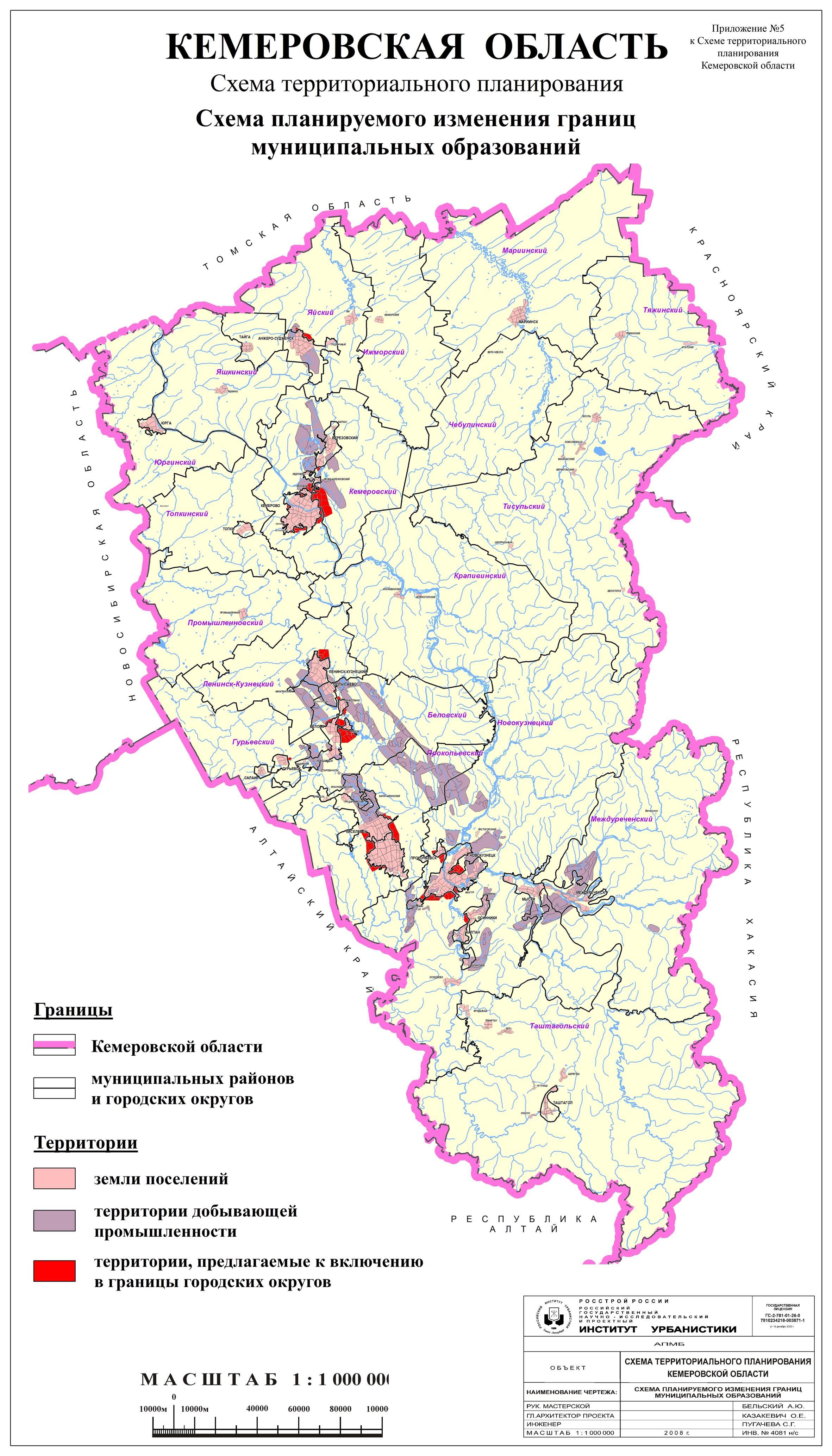 Куда течет река березовский кемеровская область схема