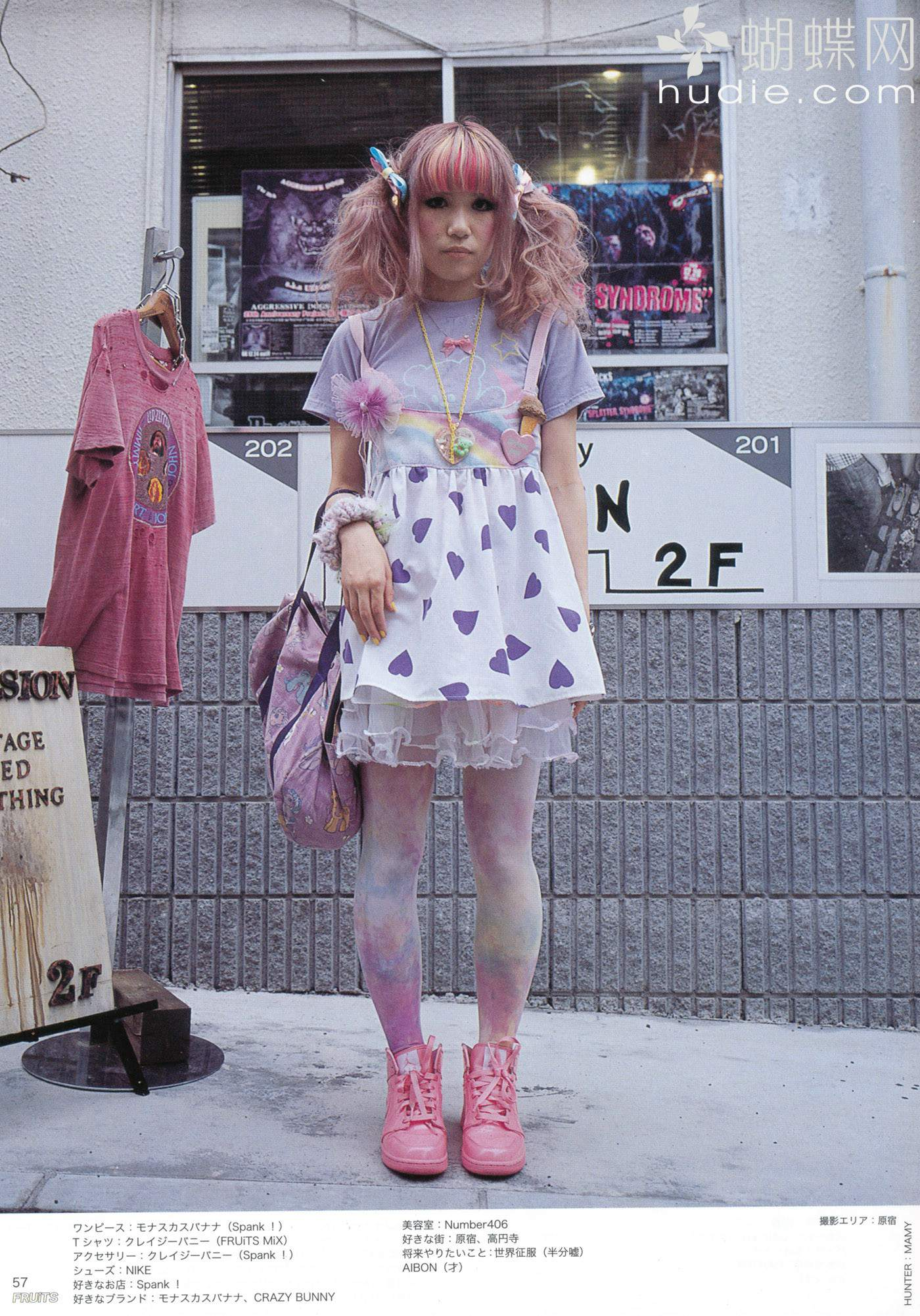 Fruits japanese street fashion magazine GENLUX - Official Site