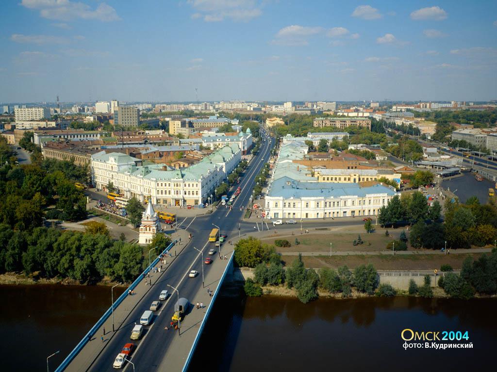 Омск является самым западным из крупных городов Западно-Сибирского региона.  Первая Омская крепость была основана в...
