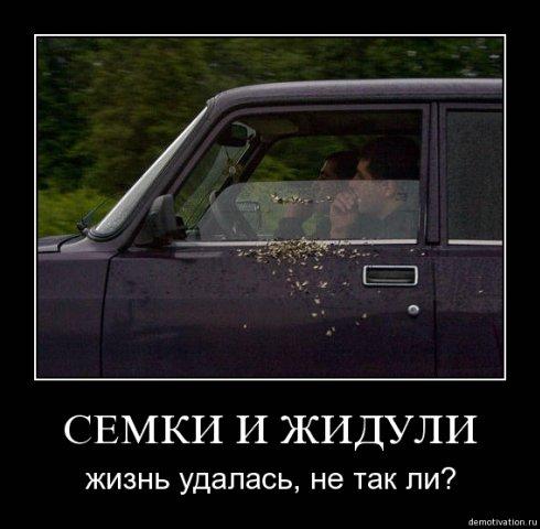 Рубль обновил абсолютные минимумы - Цензор.НЕТ 7233