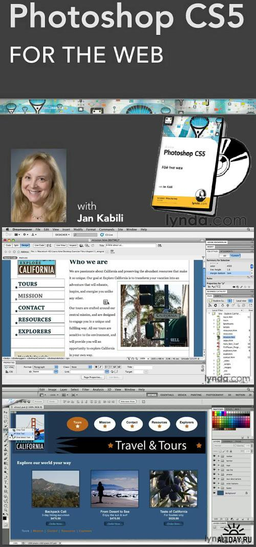 Создание сайтов photoshop cs5 создание сайтов прайс грузоперевозки москва