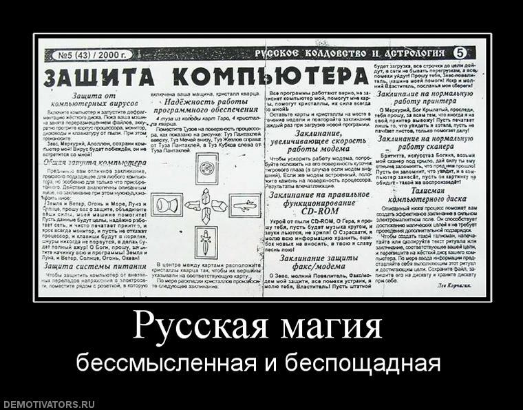 юмор в картинках - Страница 2 129770571267