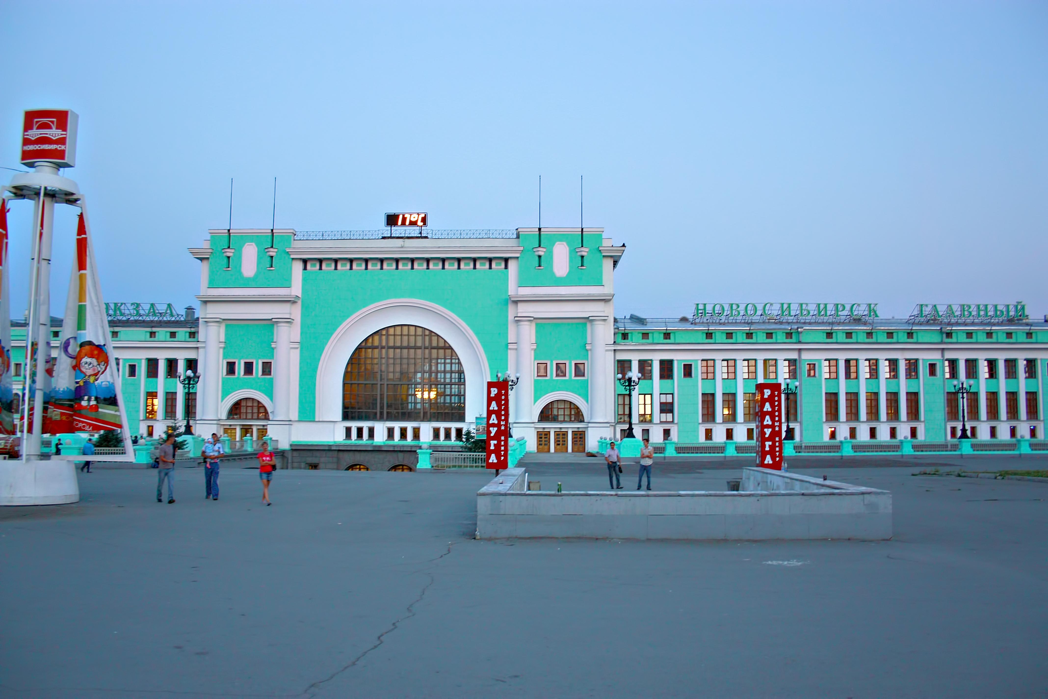http://forexguru.com.ua/scrin16/h_1471172755_3195983_f6cec0adfb.png