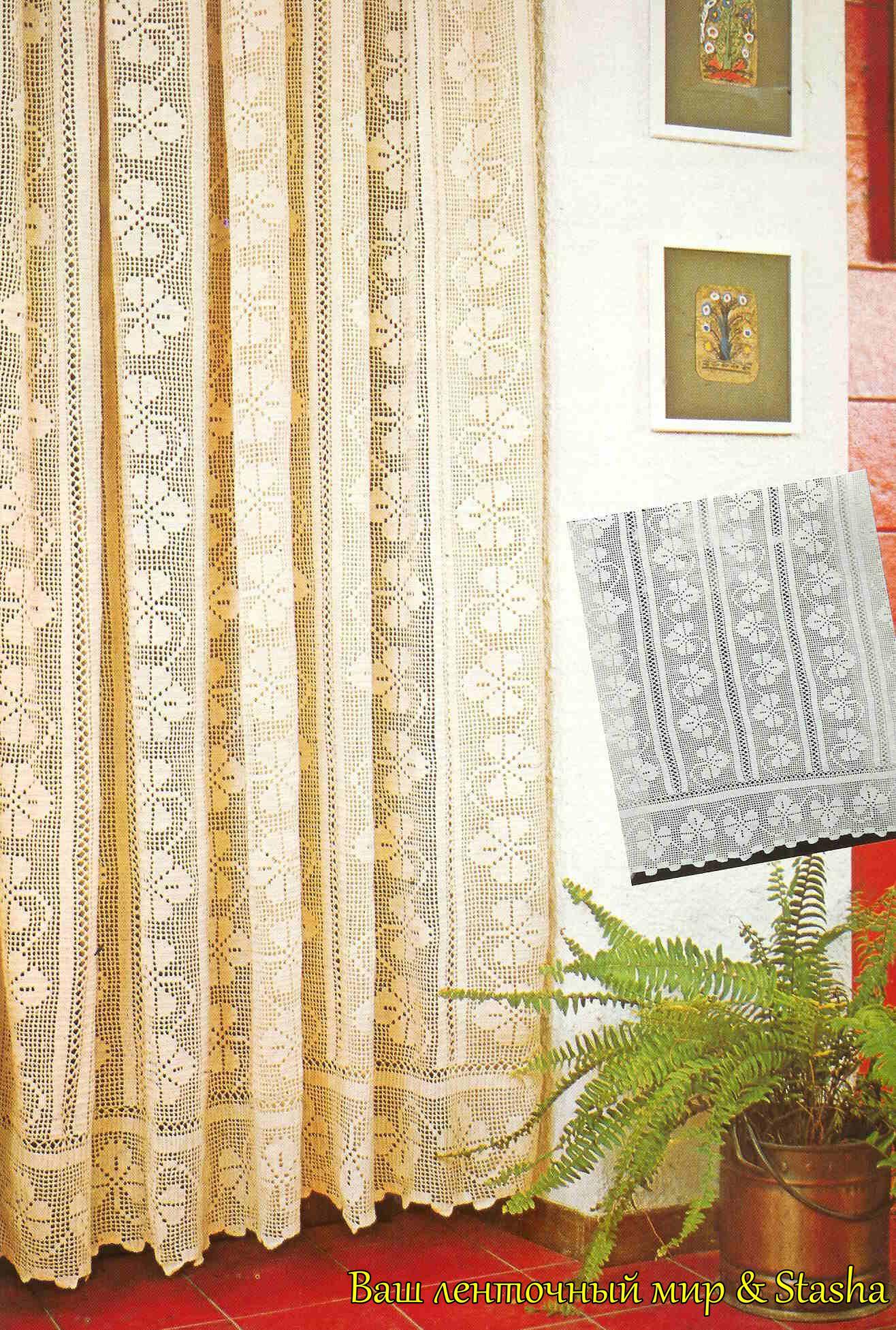 Вязание крючком шторы фото в