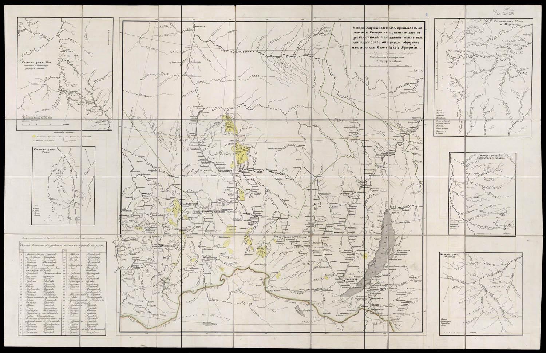 Восточная Сибирь.  Карта золотых промыслов 1868 год Размер: 1500x971 пикселей Вес: 248 КБайт.