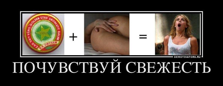 film-dnevnik-frantsuzskoy-nyani-erotika