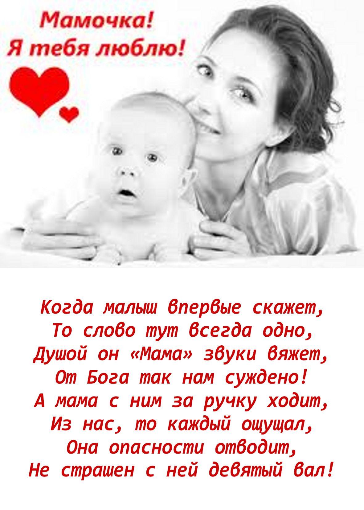 Рисунки с поздравление мамы
